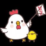 【2017年賀状無料イラスト】凧揚げをするニワトリ