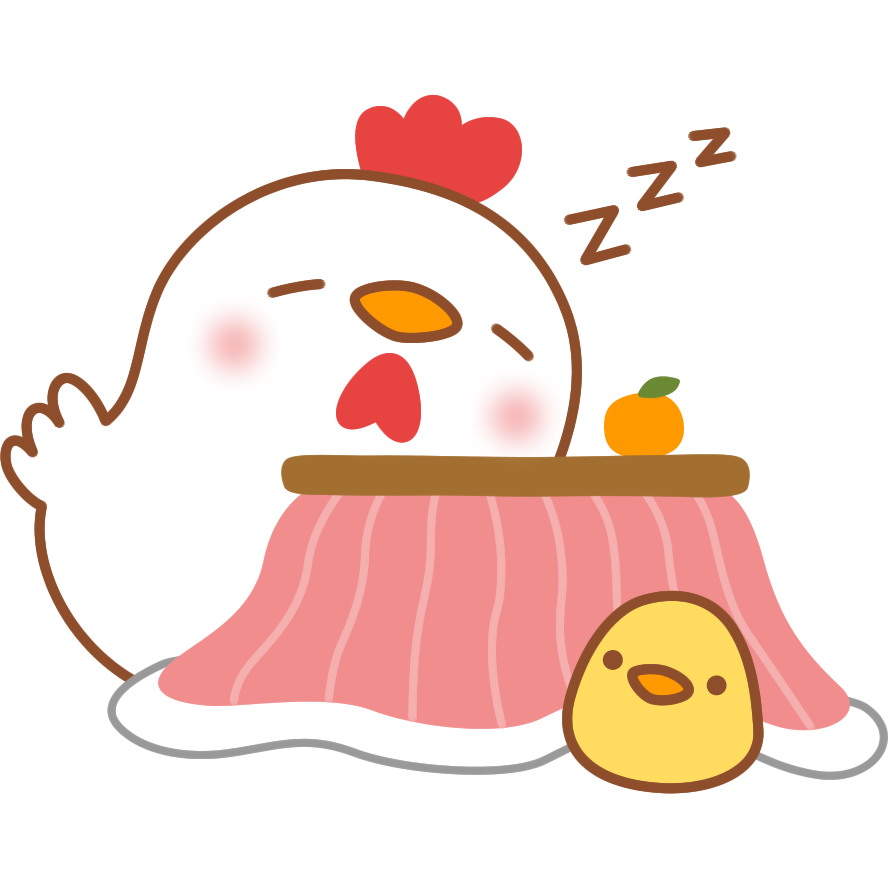 【2017年賀状無料イラスト】こたつで居眠りをするニワトリとヒヨコ