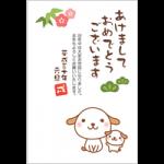 [年賀状2018無料テンプレート]かわいい犬の親子