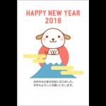 [年賀状2018無料テンプレート]かわいい犬と富士山