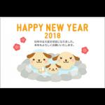 [年賀状2018無料テンプレート]温泉に入る可愛い犬の親子
