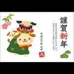 [年賀状2017無料テンプレート]獅子舞になった可愛い犬