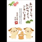 [年賀状2018無料テンプレート]餅つきをする犬