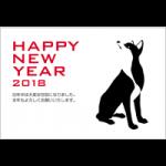 シンプルでおしゃれな年賀状無料テンプレート「黒い犬(戌年の干支)」