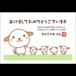 [年賀状2018無料テンプレート]行進する可愛い犬