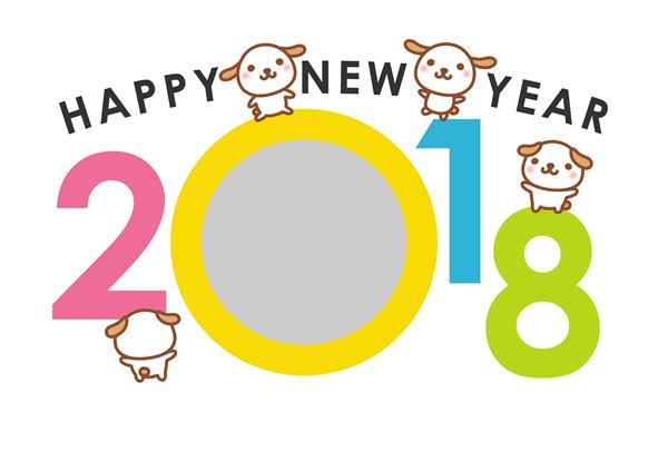 [年賀状2018無料テンプレート]西暦2018年の写真フレーム