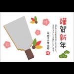 [年賀状2018無料テンプレート]羽子板の写真フレーム