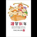 [年賀状2018無料テンプレート]宝船に乗った犬の七福神