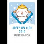 [年賀状2018無料テンプレート]スキーでジャンプする可愛い犬