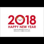 シンプルでおしゃれな年賀状無料テンプレート「西暦2018と犬の顔」