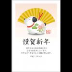 フォーマルな年賀状2018無料テンプレート「干支(戌・犬)の土鈴と扇」