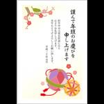 フォーマルな年賀状2018無料テンプレート「てまり(手鞠・手毬)」
