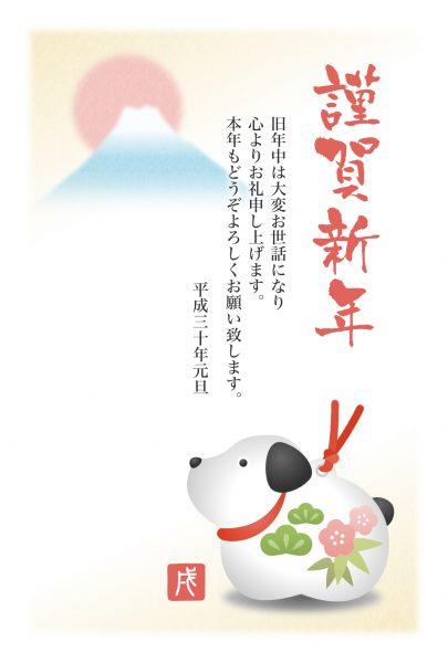 フォーマルな年賀状2018無料テンプレート「犬の土鈴と初日の出」