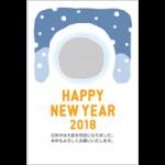 [年賀状2018無料テンプレート]雪のかまくらの写真フレーム