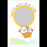 [年賀状2018無料テンプレート]気球の写真フレーム年賀状
