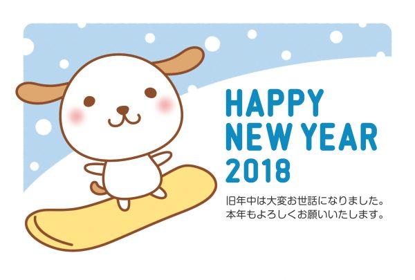かわいい年賀状無料テンプレート「スノボをする犬」