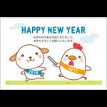 かわいい年賀状無料テンプレート「酉から戌へバトンタッチ」
