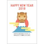 年賀状2019無料テンプレート「かわいい猪と富士山」
