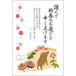 ビジネス年賀状2019無料テンプレート「干支(亥・猪)の絵馬」