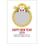 年賀状2019無料テンプレート「しめ縄の写真フレーム」