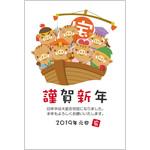 年賀状2019無料テンプレート「宝船に乗ったかわいい猪の七福神」
