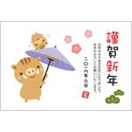 かわいい年賀状デザインテンプレート「傘回しをする猪」