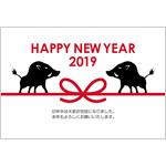 シンプルおしゃれな年賀状2019無料テンプレート「水引と黒い犬」