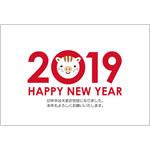 シンプルおしゃれな年賀状デザインテンプレート「西暦2019と猪」
