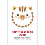 年賀状2019無料テンプレート「かわいい猪の顔」