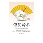 ビジネス年賀状2019無料テンプレート「土鈴と扇」