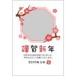 年賀状2019無料テンプレート「梅の花の写真フレーム」