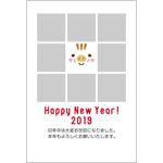 年賀状2019無料テンプレート「8枚の写真が挿入できる写真フレーム」