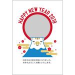 年賀状2019無料テンプレート「富士山と初日の出の写真フレーム」