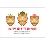 年賀状2019無料テンプレート「頭に松竹梅をのせたかわいい猪」