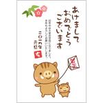 年賀状2019無料テンプレート「凧揚げをする可愛い猪の親子」