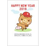 年賀状2019無料テンプレート「野球のピッチングをするかわいい猪」