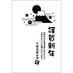 白黒(モノクロ)年賀状2019無料テンプレート「富士山と初日の出」