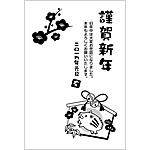 白黒(モノクロ)年賀状2019無料テンプレート「絵馬」