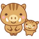 年賀状2019無料イラスト「かわいい猪の親子」