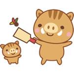 年賀状2019無料イラスト「羽子板(羽つき)をするかわいい猪」