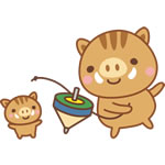 年賀状2019無料イラスト「こま回しをするかわいい猪」