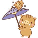 年賀状2019無料イラスト「傘回しをするかわいい猪の親子」
