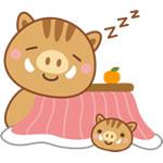 年賀状2019無料イラスト「こたつで居眠りをするかわいい猪の親子」