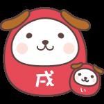 【2018年賀状無料イラスト】ダルマになった犬の親子