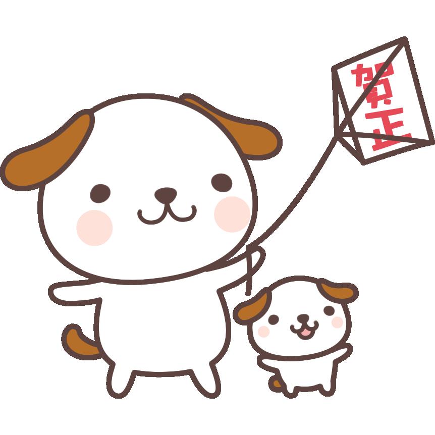 【2018年賀状無料イラスト】凧揚げをする犬