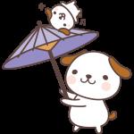 【2018年賀状無料イラスト】傘回しをする犬の親子