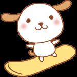 【2018年賀状無料イラスト】スノーボードをする犬