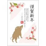 ビジネス年賀状2019無料テンプレート「干支(亥・猪)と梅の木とウグイス」