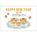 年賀状2019無料テンプレート「温泉に入るかわいい猪の親子」