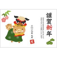 年賀状2019無料テンプレート「獅子舞になったかわいい猪」